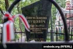 Магіла маці Янкі Купалы на Вайсковых могілках у Менску