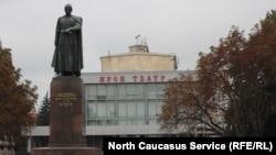 Осетинский театр, Владикавказ
