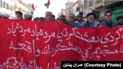 FILE: A protest against a terrorist attack in Chaman.