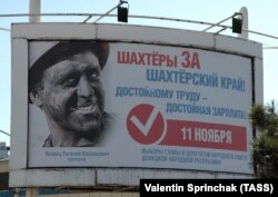An election campaign billboard is pictured on a street in Donetsk last month.