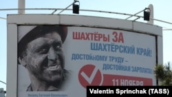 An election campaign billboard seen on a street in Donetsk this month.