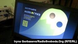 В Украине появилось новое приложение для распознавания фейков