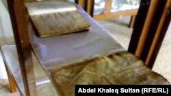 مخطوطات تراثية