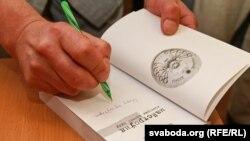 Аўтограф-сэсія ў Арт Сядзібе
