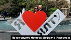 Нестор Шуфрич і дружина біля знака «Я люблю Ялту»