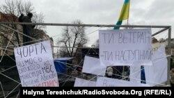 Акція на підтримку підозрюваних у справі Шеремета, Львів, 4 січня 2020 року