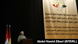 بارزاني يلقي كلمة في مؤتمر التجمع العربي لنصرة القضية الكردي في أربيل