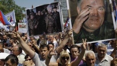 Skup podrške Ratku Mladiću i Radovanu Karadžiću u Banjaluci, 2011.