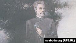 """Фрагмэнт шмуцтытулу энцыкляпэдыі """"Максім Багдановіч"""""""