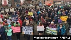 Митинг протеста против работы угольных разрезов