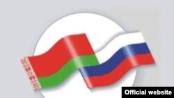 Союзное государство России и Белоруссии существует уже 12 лет