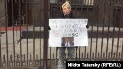 Акция против сексуальных домогательств у Госдумы, Москва