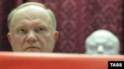 Коммунистік партиялар одағы – Совет одағы коммунистік партиясын Ресей коммунистік партиясы жетекшісі Геннадий Зюганов басқарады.