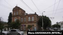Академия наук Абхазии (АНА), учрежденная в 1997 году