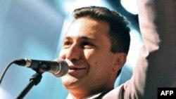 Македония премьеры Никола Груевски
