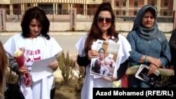 احتجاجا على العنف ضد المرأة