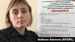 Анна Рыль, правозащитник, руководитель Центра временного проживания жертв торговли людьми «Комек».