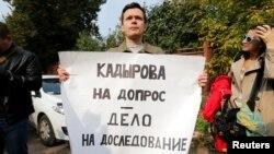 Одиночний пікет опозиціонера Іллі Яшина біля будівлі суду