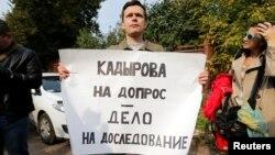 Одиночный пикет оппозиционера Ильи Яшина у здания суда