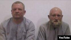 Россияне, предположительно плененные в Сирии. Григорий Цуркану – слева