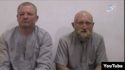 Россияне, предположительно плененные в Сирии. Григорий Цуркану – слева.