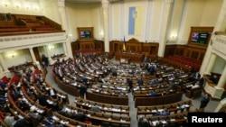Засідання Верховної Ради. Київ, 4 лютого 2016 року