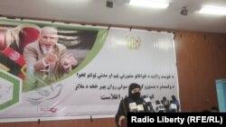 ځوانه مدني فعاله زینب افغان