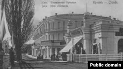 Такий вигляд мав готель «Ореанда» в Ялті на початку XX століття. Зараз будівля значно розширена, в ній з'явився додатковий поверх