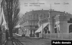 Ялта. Вид на гостиницу «Ореанда». Открытка нач. ХХ века