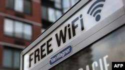 Погано працює Wi-Fi у парку? Це, ймовірно, не найбільша його проблема