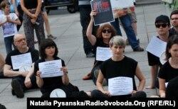Активісти з іменами ув'язнених