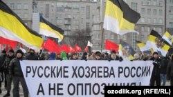 Участники митинга на Болотной площади с плакатом, Москва 4 февраля 2012 года.