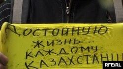 Лопнувший шар с лозунгом партии «Азат», который гласит: «Достойную жизнь - каждому казахстанцу». Талдыкорган, 1 мая 2010 года.