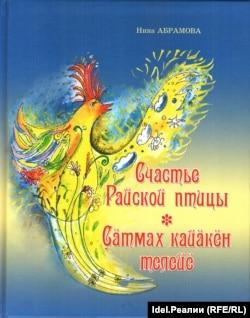 Книга скоро появится и на английском