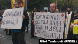 Some of the opponents of the gay-pride parade in Belgrade