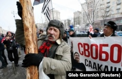 Сторонники Саакашвили возле здания Печерского суда в Киеве.