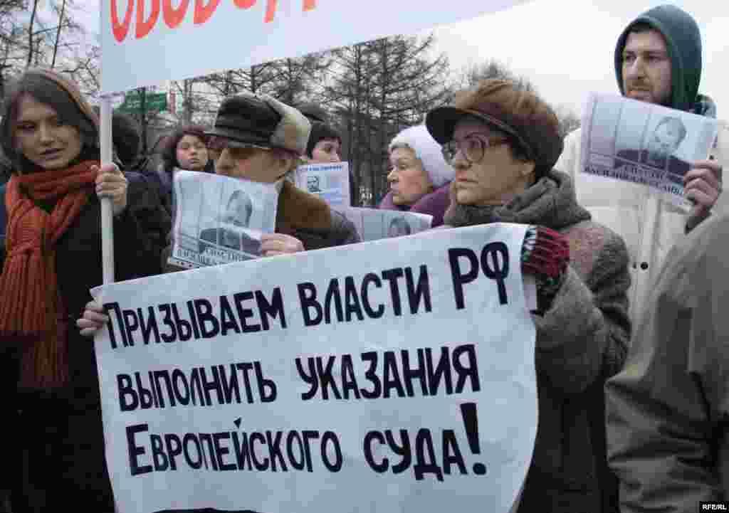 Пикетчики требовали от властей РФ выполнения решений Европейского суда по правам человека.