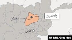 یک زن جوان در پلخمری بغلان به قتل رسیدهاست