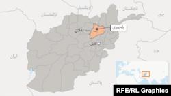 موقیعت بغلان در نقشه افغانستان