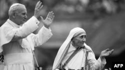 Հռոմի պապ Հովհաննես Պողոս Երկրորդը և Մայր Թերեզան Կալկաթայում, 1986 թվականին