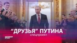 """""""Путин мне сказал: """"Степаныч, бабки делать надо"""""""