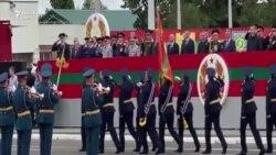 Parada militară la Tiraspol, la aniversarea a 31 de ani de la autoproclamarea regiunii separatiste