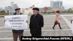 Казанские активисты ВТОЦ провели акцию в защиту Дня памяти