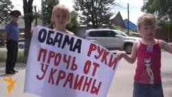 Украин элчилигинин алдында пикет өттү