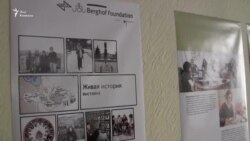 «Биографический салон» - живая история