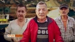«Таврида» забрала землю крымчан | Крым.Реалии ТВ (видео)