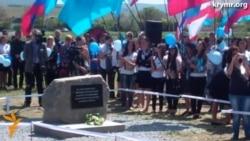 Влада Криму обіцяє кримським татарам меморіал жертвам депортації
