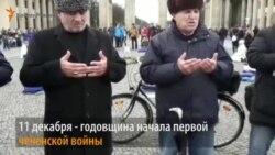Чеченцы Европы вышли на митинги