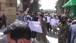 بلوچستان کې اپوزیشن ګوندونو د حکومتي پالیسو پرضد لاریون