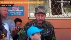 Бійці вимагають судити керівників військової операції